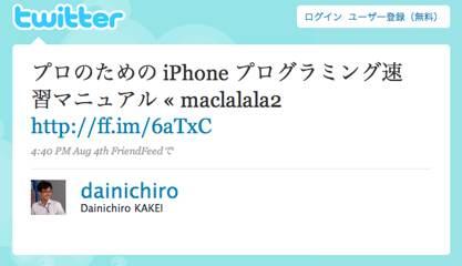 Dainichiro