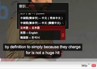 language_setting.png