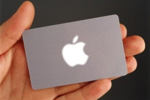 もしもアップルが銀行業務に手を出したら « maclalala2