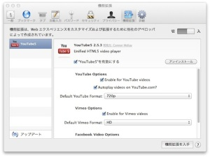 youtube5_safari_extension