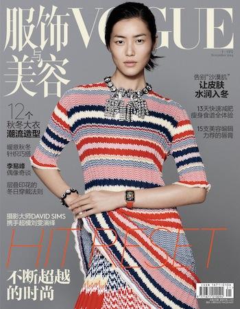 Cover-Nov-2014-for-meng