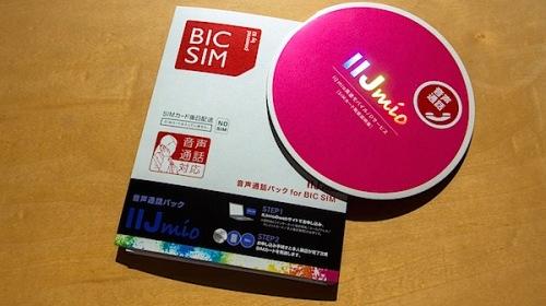 bigsim_1