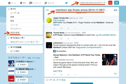 nishikori_tweets