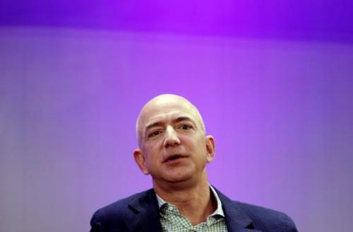 "Amazon President, Chairman and CEO Bezos speaks at the Business Insider's ""Ignition Future of Digital"" conference in New York City"