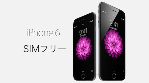 iphone-6-6-plus-sim-free