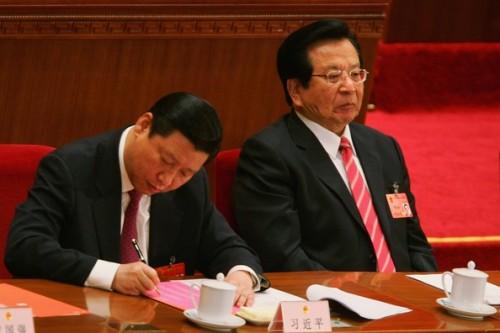Xi+Jinping+Zeng+Qinghong+NPC+Fifth+Plenary+7ZsR0MMM7CAl